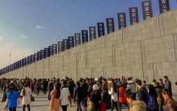 Αναμνηστική αίθουσα σφαγής του Ναντζίνγκ Στοκ φωτογραφία με δικαίωμα ελεύθερης χρήσης