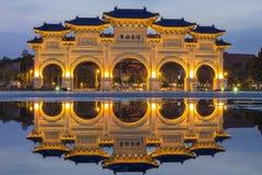 Αναμνηστική αίθουσα του Kai -Kai-shek Chiang στη Ταϊπέι Στοκ Εικόνες