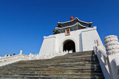 Αναμνηστική αίθουσα kai Chiang shek στοκ φωτογραφία με δικαίωμα ελεύθερης χρήσης