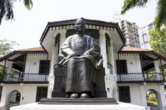 Αναμνηστική αίθουσα Yat Sen Nanyang ήλιων, Σιγκαπούρη Στοκ εικόνα με δικαίωμα ελεύθερης χρήσης