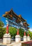 Αναμνηστική αψίδα στο πάρκο Jingshan έξω από το μουσείο παλατιών - Πεκίνο Στοκ Εικόνες