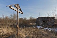 Αναμνηστική κατασκευή σταυρών και υπεράσπισης του έτους του 1941 στοκ εικόνες