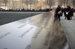 9/11 αναμνηστική Νέα Υόρκη Στοκ Εικόνες