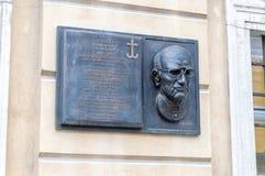 Αναμνηστική πινακίδα για Ρωμαίο - καθολικός παπάς Waclaw Karlowicz στοκ εικόνες με δικαίωμα ελεύθερης χρήσης