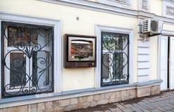 Αναμνηστική πινακίδα στο σπίτι όπου η διάσημη ρωσική ταινία direc στοκ φωτογραφίες