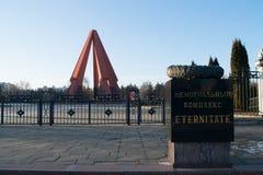 Αναμνηστική σύνθετη αιωνιότητα Δεύτερου Παγκόσμιου Πολέμου σε Chisinau, Δημοκρατία Στοκ φωτογραφία με δικαίωμα ελεύθερης χρήσης