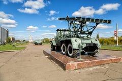Αναμνηστική σύνθετη μάχη Kursk Ρωσία Στοκ Εικόνες