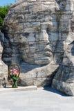 Αναμνηστικός σύνθετος σε komsomolsk-NA-Amure Στοκ φωτογραφίες με δικαίωμα ελεύθερης χρήσης