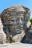 Αναμνηστικός σύνθετος σε komsomolsk-NA-Amure Στοκ Εικόνα