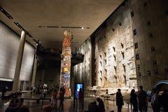 9/11 αναμνηστικό μουσείο Νέα Υόρκη Στοκ εικόνα με δικαίωμα ελεύθερης χρήσης