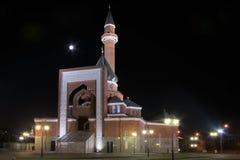 αναμνηστικό μουσουλμαν&i στοκ εικόνα