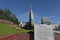 Αναμνηστικό υποβρύχιο μουσείο s-56 στο Βλαδιβοστόκ, Primorsky Krai μέσα Στοκ Φωτογραφίες