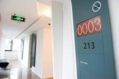 αναμονή δωματίων νοσοκομείων Στοκ φωτογραφία με δικαίωμα ελεύθερης χρήσης