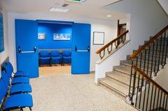 αναμονή δωματίων νοσοκομείων Στοκ εικόνες με δικαίωμα ελεύθερης χρήσης
