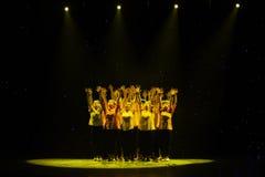 Αναμονή τον ήλιος-κινεζικό λαϊκό χορό Στοκ Εικόνες