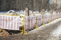 Ανασκαφή στην πόλη στοκ εικόνα με δικαίωμα ελεύθερης χρήσης