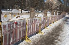 Ανασκαφή στην πόλη στοκ εικόνες με δικαίωμα ελεύθερης χρήσης