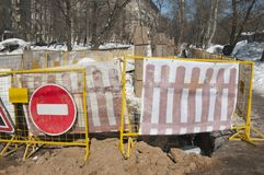 Ανασκαφή στην πόλη στοκ φωτογραφία με δικαίωμα ελεύθερης χρήσης