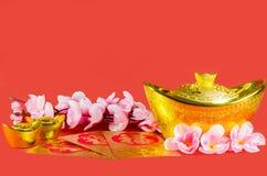 ανασκόπησης χαρακτήρων κινεζικό διακοσμήσεων κόκκινο έτος διακοσμήσεων τύχης καλό νέο Στοκ εικόνες με δικαίωμα ελεύθερης χρήσης