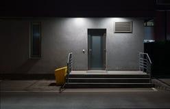 ανασκόπηση αστική Στοκ Εικόνα