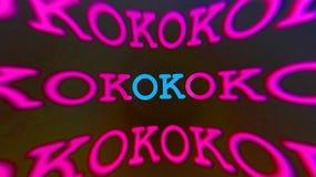ανασκόπηση εντάξει Στοκ εικόνες με δικαίωμα ελεύθερης χρήσης