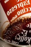 Ανασκόπηση καφέ Στοκ φωτογραφίες με δικαίωμα ελεύθερης χρήσης