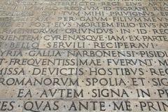 ανασκόπηση Ρώμη Στοκ εικόνες με δικαίωμα ελεύθερης χρήσης