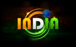 Ανασκόπηση της Ινδίας απεικόνιση αποθεμάτων