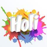 Ανασκόπηση Holi Στοκ φωτογραφίες με δικαίωμα ελεύθερης χρήσης