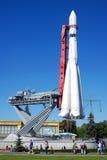 Ανατολή πυραύλων που παρουσιάζεται στο πάρκο VDNH στη Μόσχα Στοκ φωτογραφίες με δικαίωμα ελεύθερης χρήσης