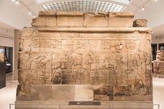 Ανατολικός τοίχος της λάρνακας του βασιλιά Taharqa Στοκ φωτογραφία με δικαίωμα ελεύθερης χρήσης