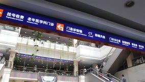 Ανατολικό νοσοκομείο Σαγκάη Κίνα απόθεμα βίντεο
