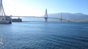 Αναχώρηση και γέφυρα 1 φιλμ μικρού μήκους