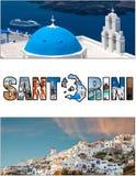 Αναλογία 03 κιβωτίων επιστολών Santorini Στοκ Φωτογραφία