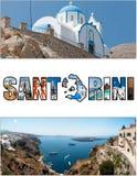 Αναλογία 05 κιβωτίων επιστολών Santorini Στοκ Φωτογραφίες