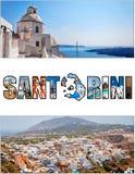 Αναλογία 01 κιβωτίων επιστολών Santorini Στοκ εικόνα με δικαίωμα ελεύθερης χρήσης
