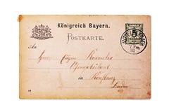 Αναδρομική κάρτα με τη σημείωση γραφής Στοκ Εικόνα