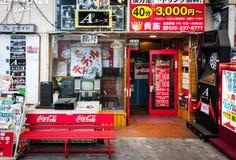 Αναδρομικό ηλεκτρικό κατάστημα στο Ναγκάνο Στοκ Φωτογραφίες