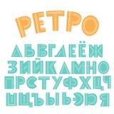 Αναδρομικό κυριλλικό αλφάβητο Στοκ Εικόνες