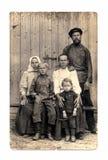 Αναδρομικό οικογενειακό πορτρέτο Στοκ Φωτογραφία