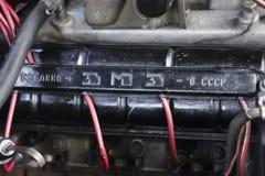Αναδρομικό σοβιετικό αυτοκίνητο GAZ ΒΌΛΓΑΣ Chaika Στοκ Εικόνα