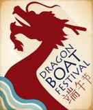 Αναδρομικό σχέδιο με τη σκιαγραφία βαρκών δράκων για το φεστιβάλ Duanwu, διανυσματική απεικόνιση Στοκ Φωτογραφία