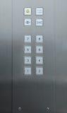 ανελκυστήρας κουμπιών Στοκ φωτογραφία με δικαίωμα ελεύθερης χρήσης