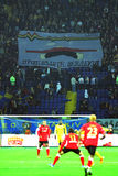 Ανεμιστήρες FC Metalist Kharkiv Στοκ εικόνα με δικαίωμα ελεύθερης χρήσης