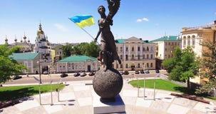 Ανεξαρτησία της Ουκρανίας απόθεμα βίντεο
