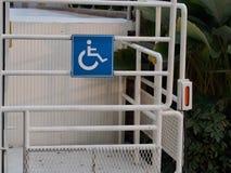 Ανελκυστήρας για τα άτομα με ειδικές ανάγκες Στοκ Φωτογραφίες