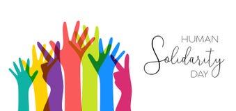 Ανθρώπινα ζωηρόχρωμα χέρια απεικόνισης ημέρας αλληλεγγύης απεικόνιση αποθεμάτων