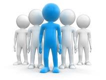 Ανθρώπινος χαρακτήρας (πορεία ψαλιδίσματος συμπεριλαμβανόμενη) ελεύθερη απεικόνιση δικαιώματος