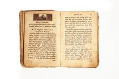 Ανοιγμένο παλαιό βιβλίο στοκ φωτογραφία