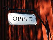 ανοικτός Στοκ εικόνες με δικαίωμα ελεύθερης χρήσης